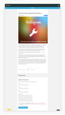 BALLMER - Блог о Интернет.