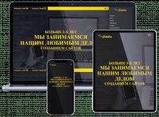 Colubra Web Studio