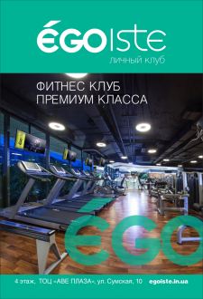 Плакаты Фитнесс-центр