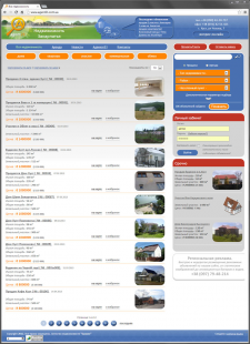 Сайт агенства недвижимости на Joomla 2.5