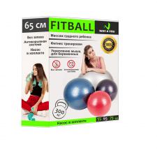 Упаковка для фитбола