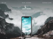 Мобильное приложение для навигации в горах