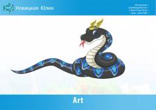 Иллюстрация для фирменного календаря