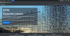 Сайт по оренде строительного оборудования