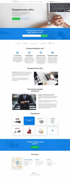 Главная страница корпаротивного сайта веб-студии