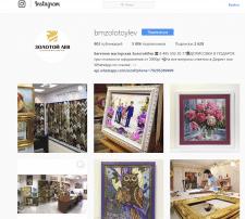 Bmzolotoylev - Instagram