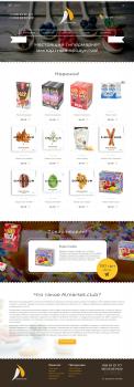 Almarket - интернет-магазин сладостей
