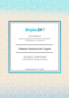 """Бизнес-партнер Битрикс24"""