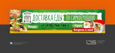 """Обложка для группы в VK  """"Кухня"""""""