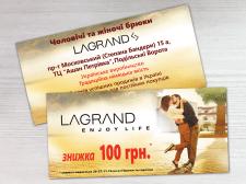 Дизайн флаера для Lagrand
