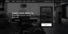 Офисная мебель СТОЛ&СТУЛ