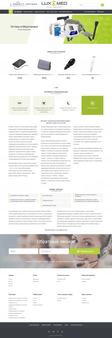 Optikamedtehnika | Верстка и натяжка на OpenCart