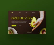 Дизайн стартовой страницы доставки еды