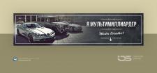 """Обложка для группы в VK  """"Я - мультимиллиардер"""""""