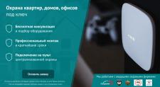 Дизайн баннера для интернет-магазина