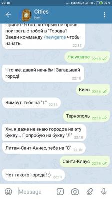 """Бот для игры в """"Города"""""""