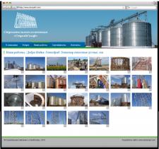 Разработка сайта для строительной компании «СтройСкиф»