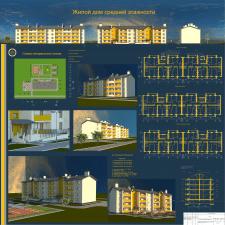 курсовой проект малоэтажного жилого дома