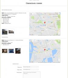 Модуль для OpenCart для отображения филиалов фирмы