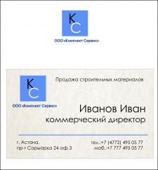 лого + визитка