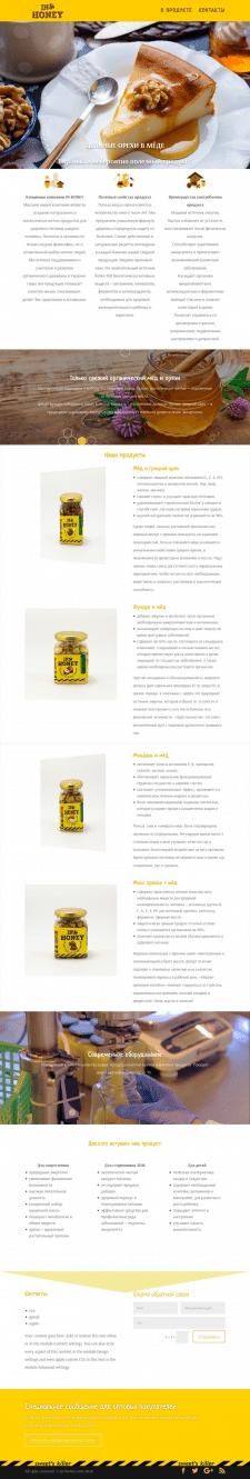Лендинг для продажи медовой продукции