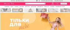 """Добавление описания товаров м-н """"Милый дом"""""""