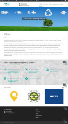 ecorecycling.biz
