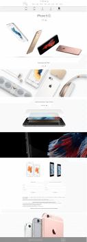 Редизайн сайта по продаже техники Apple