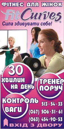 наружка фитнес клуба=2