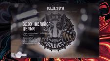 Goldie's Gym / Сайт под ключ