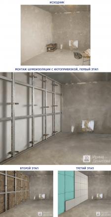 Монтаж шумоизоляции с фотопривязкой, 1 этап