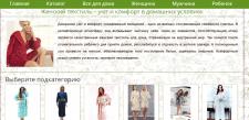 """Написание статей на сайт ИМ """"Ангора"""""""