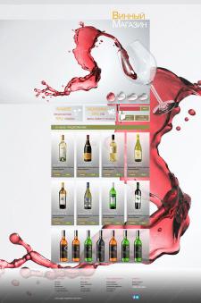 дизайн магазина вина в белом