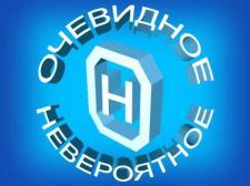 Поиск ТВ-радио передач о мистике, эзотерике России