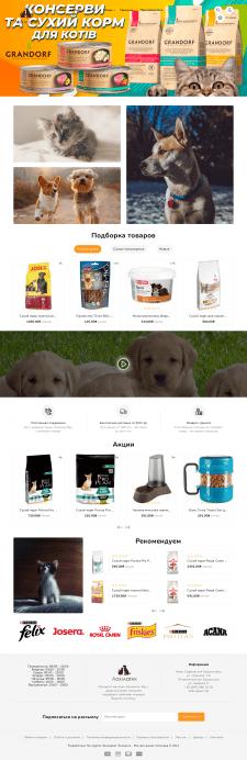 Разработка интернет-магазина зоо-товаров