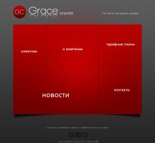 Макет сайта интернет компании