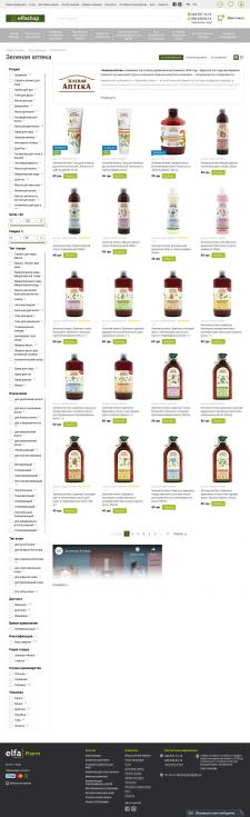 Сайт здоровой еды