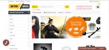 Оптимизация, настройка Google ADS