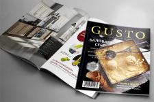 журнал gusto