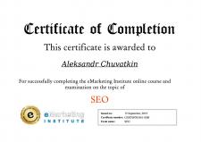 Сертификат по SEO от eMarketing Institute
