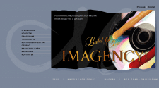 Imagency print