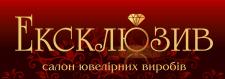 Логотип ювелирного салона