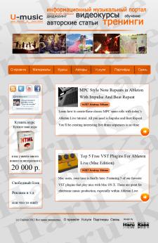 Дизайн для блога по созданию музыки