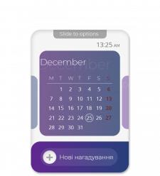Виджит для мобильного приложения