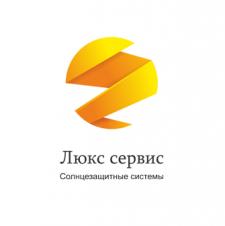 Логотип для «Люкс Сервис»
