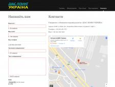 Сайт лизинга с CMS для «ДИАС Украина»