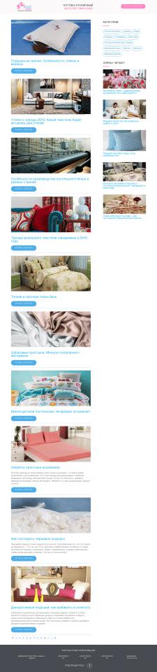 Блог домашнего текстиля