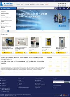 Интернет-магазин HolodSIT