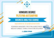 Сертификат о прохождении курса Business analysis