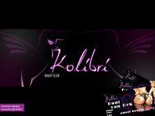 логотип и флаер ночной клуб Kolibri